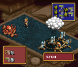 Ogre Battle - The March of the Black Queen SNES 68