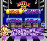 Battle Cross SNES 06