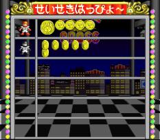 Battle Cross SNES 55