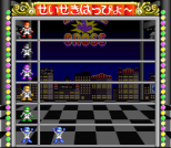 Battle Cross SNES 62