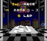 Battle Cross SNES 63