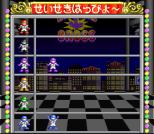 Battle Cross SNES 68