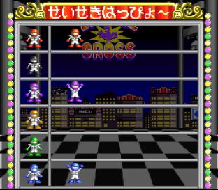 Battle Cross SNES 75