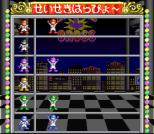 Battle Cross SNES 80