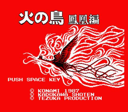 Firebird MSX 01
