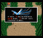 Firebird MSX 07