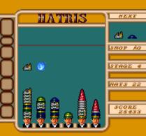 Hatris PC Engine 17