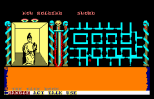 Swords and Sorcery Amstrad CPC 05