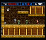 The Treasure of Usas MSX 04