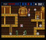 The Treasure of Usas MSX 05