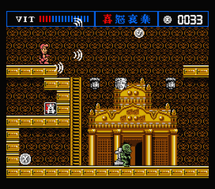 The Treasure of Usas MSX 09