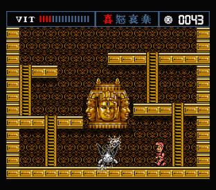 The Treasure of Usas MSX 12
