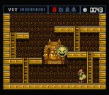 The Treasure of Usas MSX 13