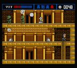 The Treasure of Usas MSX 19