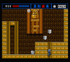 The Treasure of Usas MSX 21