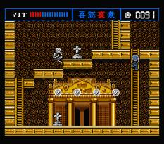 The Treasure of Usas MSX 22