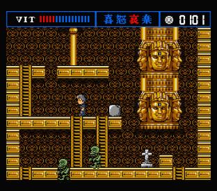 The Treasure of Usas MSX 23