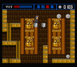 The Treasure of Usas MSX 25