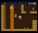 The Treasure of Usas MSX 26