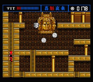 The Treasure of Usas MSX 34