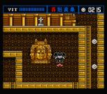 The Treasure of Usas MSX 37