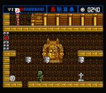 The Treasure of Usas MSX 38