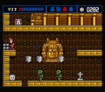 The Treasure of Usas MSX 40