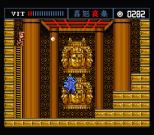 The Treasure of Usas MSX 41