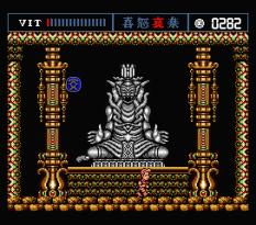 The Treasure of Usas MSX 43
