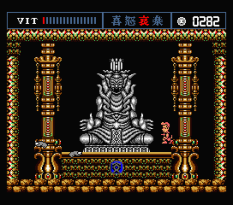 The Treasure of Usas MSX 44