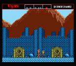 The Treasure of Usas MSX 47