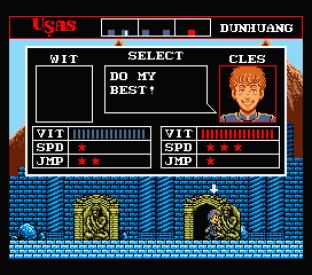 The Treasure of Usas MSX 56