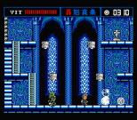 The Treasure of Usas MSX 58