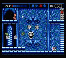 The Treasure of Usas MSX 65
