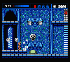 The Treasure of Usas MSX 66