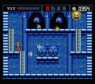 The Treasure of Usas MSX 67