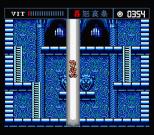 The Treasure of Usas MSX 68
