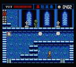 The Treasure of Usas MSX 72