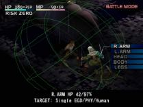 Vagrant Story PS1 08