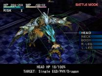 Vagrant Story PS1 16