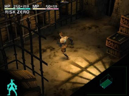 Vagrant Story PS1 23