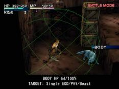 Vagrant Story PS1 43