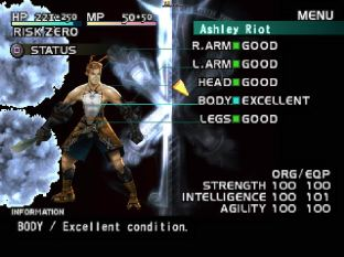 Vagrant Story PS1 45