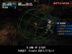 Vagrant Story PS1 87