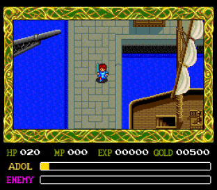 Ys 4 - The Dawn of Ys PC Engine 31