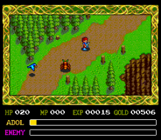 Ys 4 - The Dawn of Ys PC Engine 44