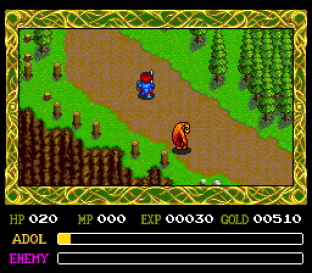 Ys 4 - The Dawn of Ys PC Engine 45