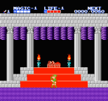 Zelda 2 - The Adventure of Link NES 02