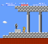 Zelda 2 - The Adventure of Link NES 39