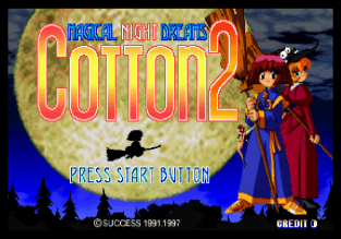cotton 2 - magical night dreams sega saturn 01